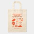 TF GIFT BAG for Regular Size(07100920)