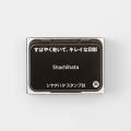 シャチハタ スタンプ台 小形 黒 (HGN-1-K ) (07150122)