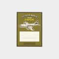 バゲッジステッカー ラベル 飛行機 カーキ(07151490)