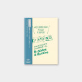トラベラーズノート パスポートサイズ リフィル ジャバラ(14438006)