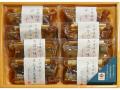 三陸海彩惣菜セット(8パック入り)