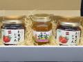 tgsいちごジャムと今井養蜂場の天然はちみつセット【C】
