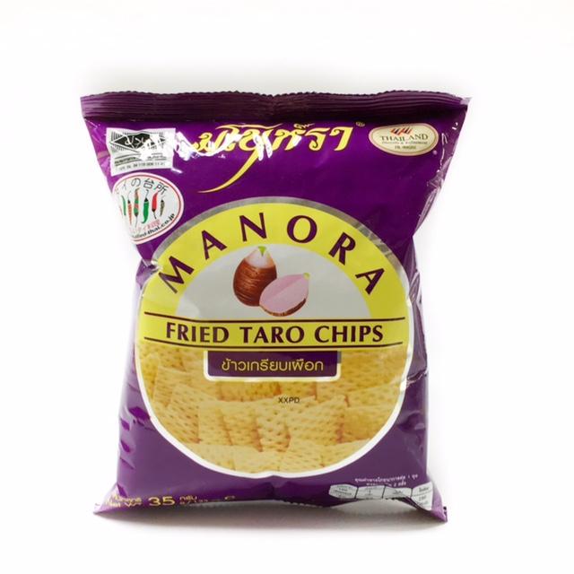 大人気!タイ料理 マノーラ タロイモチップス