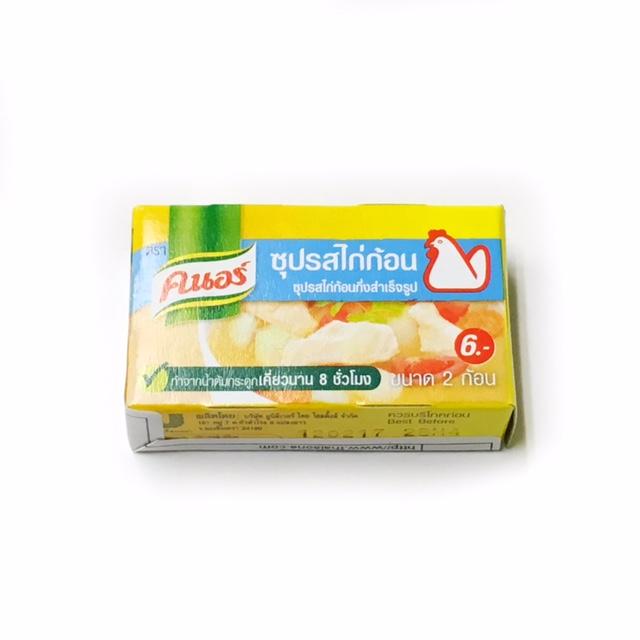 チキンキューブ(Knorr スープカノーガイ) 20g