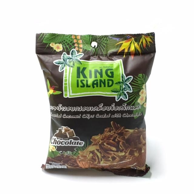 キングアイランド・ローストココナッツチップス 40g 【チョコレート味】