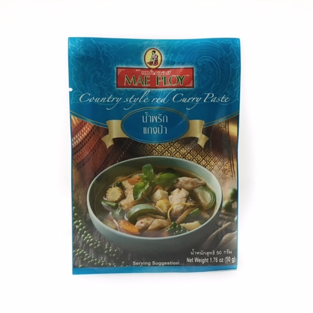 ゲンパーカレーペースト (Country style red curry paste) 50g