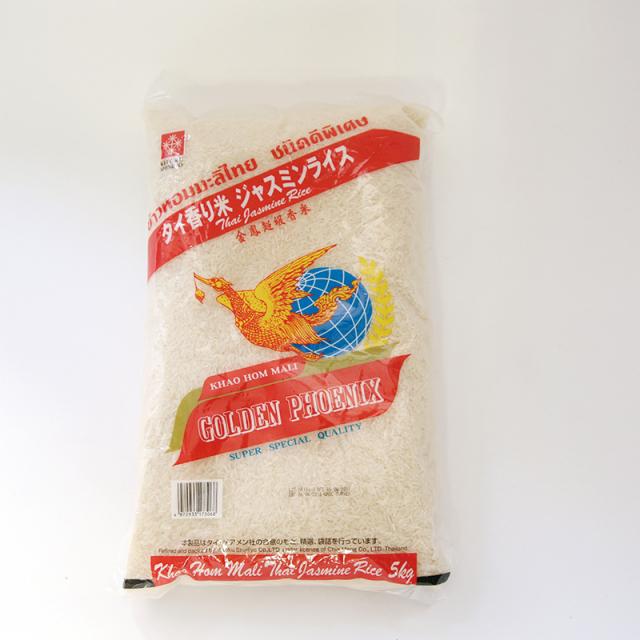 【タイマーケット】最高級タイ米 ジャスミン米 5kg(ゴールデンフェニックス)