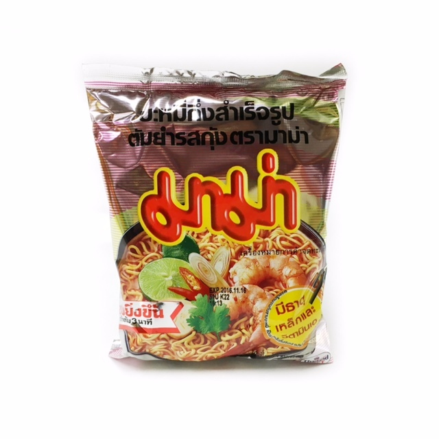 【タイマーケット】ママ・インスタントヌードル(トムヤムクン味)