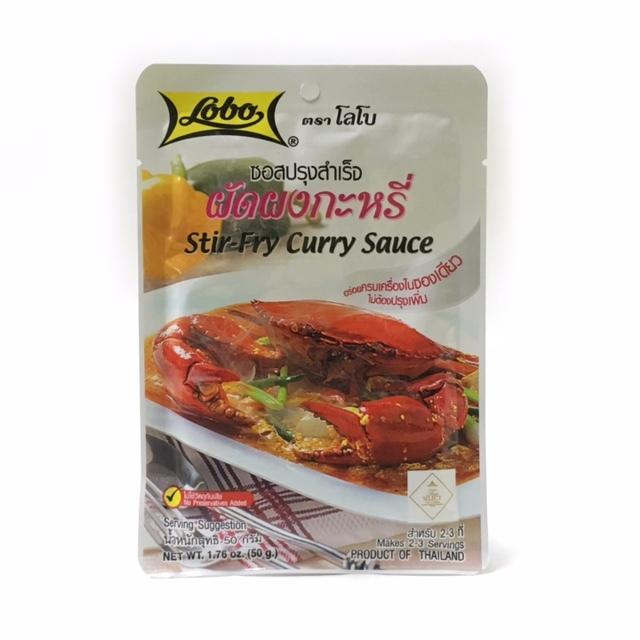 プーパッポンカリーの素 Stir-Fry Curry Sauce 50g