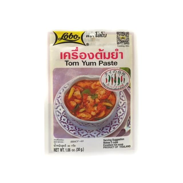 大人気!タイ料理 トムヤムペース 30g