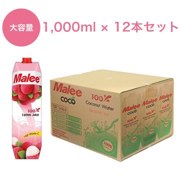 ライチジュース12本セット(1000ml)