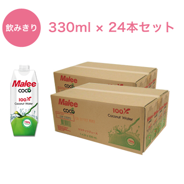 ココナッツウォーター24本セット(330ml)