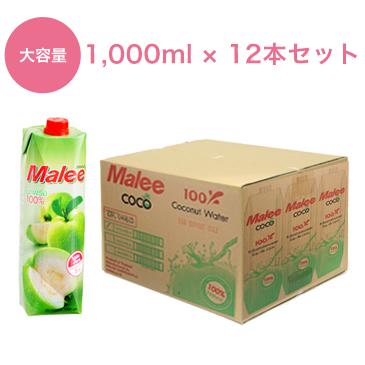 グァバジュース12本セット(1000ml)