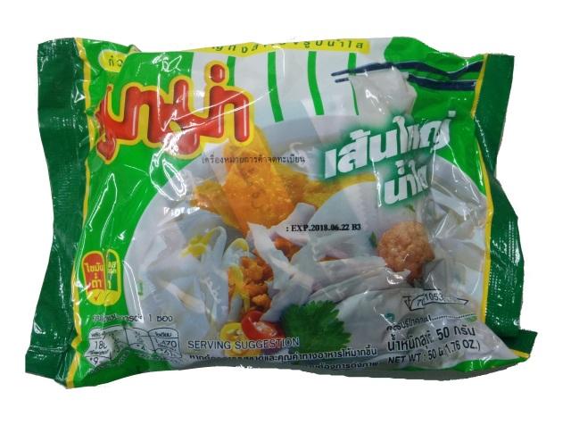 センヤイ太麺