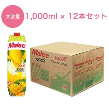 マンゴージュース12本セット(1000ml)