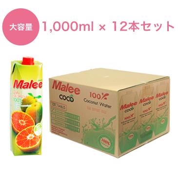 オレンジジュース12本セット(1000ml)
