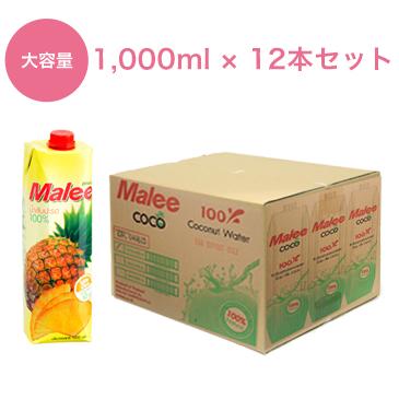パイナップルジュース12本セット(1000ml)