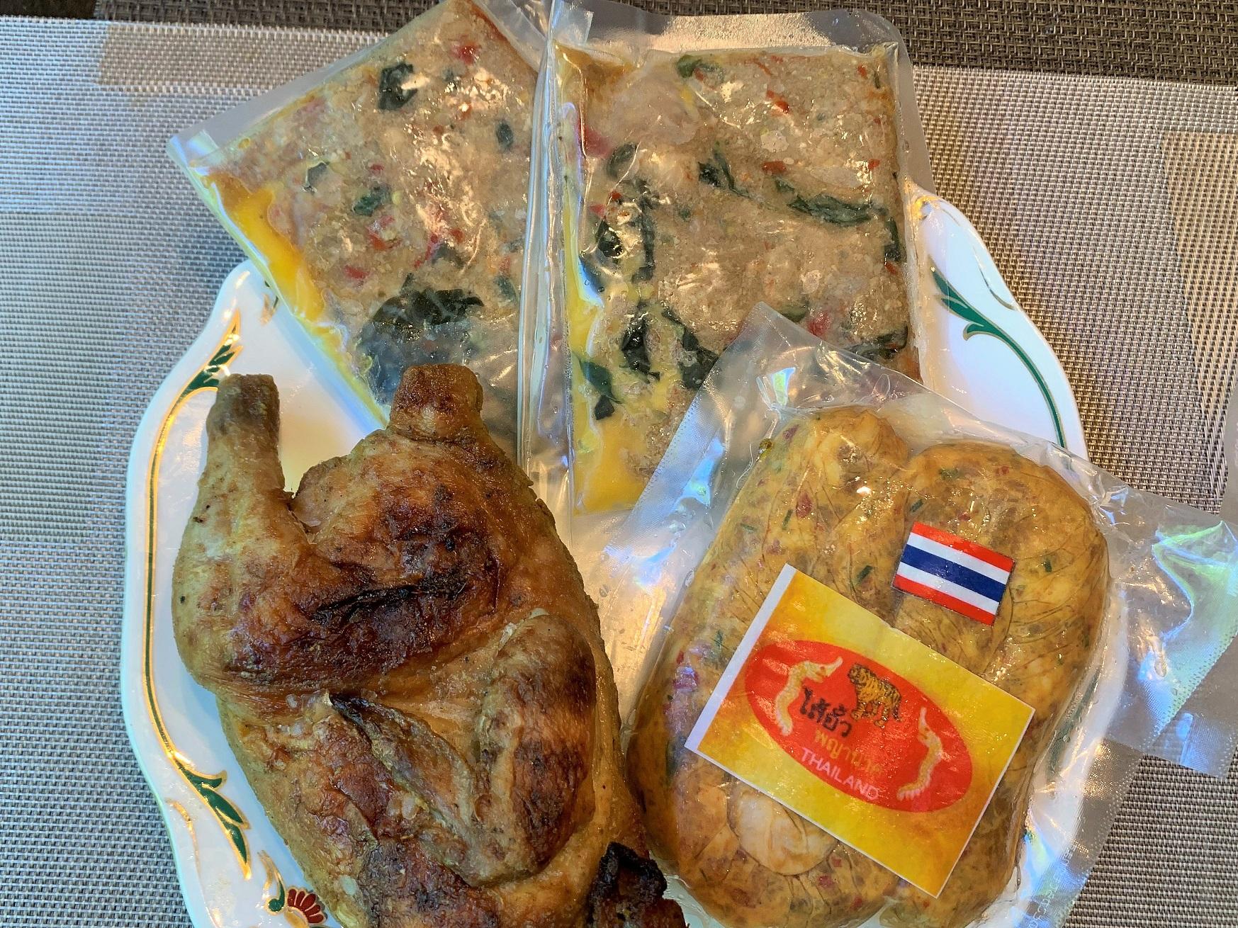 タイ肉肉セットA