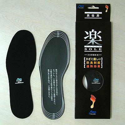 楽SOLE(ラクソール)