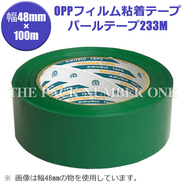 パールテープ233M