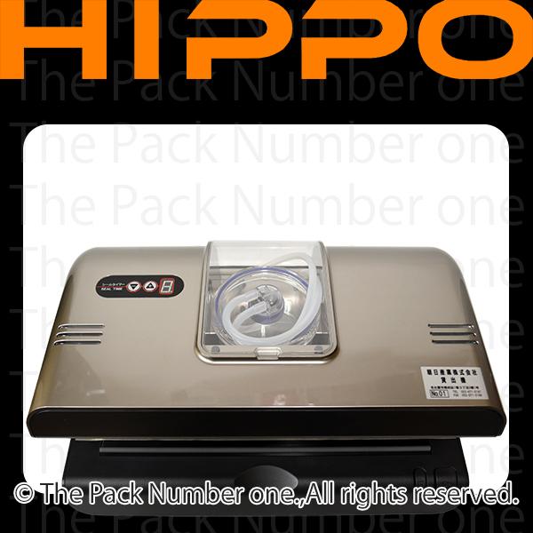 HIPPO03