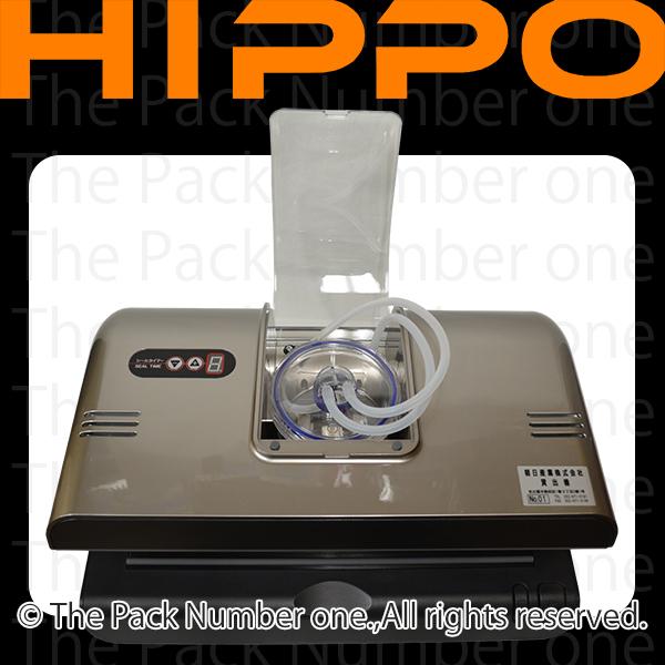 HIPPO04