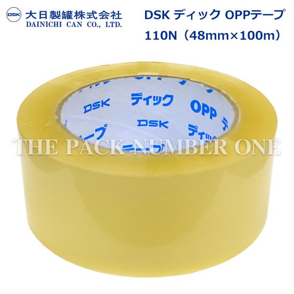 大日製罐(DSK)