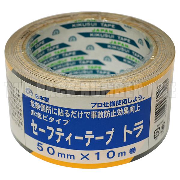 トラテープ