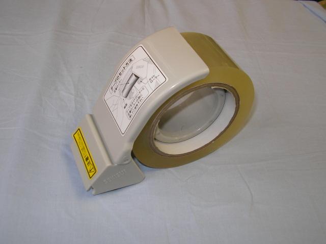 テープカッター50mmプラスチック