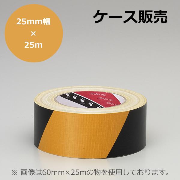 寺岡製作所 オリーブテープNO.145T(トラテープ)