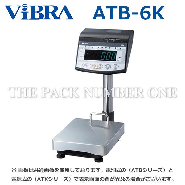 電子台はかりATB-6K