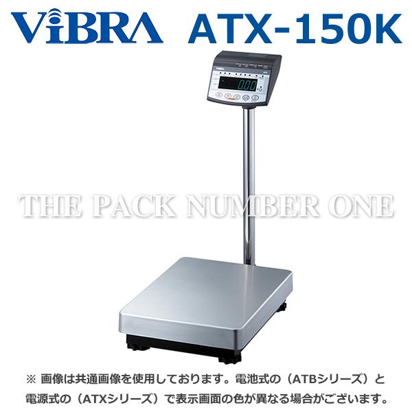 ATX-150K