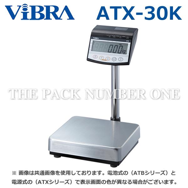 電子台はかりATX-30K