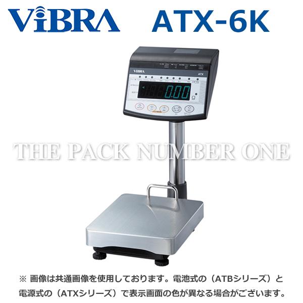 電子台はかりATX-6K