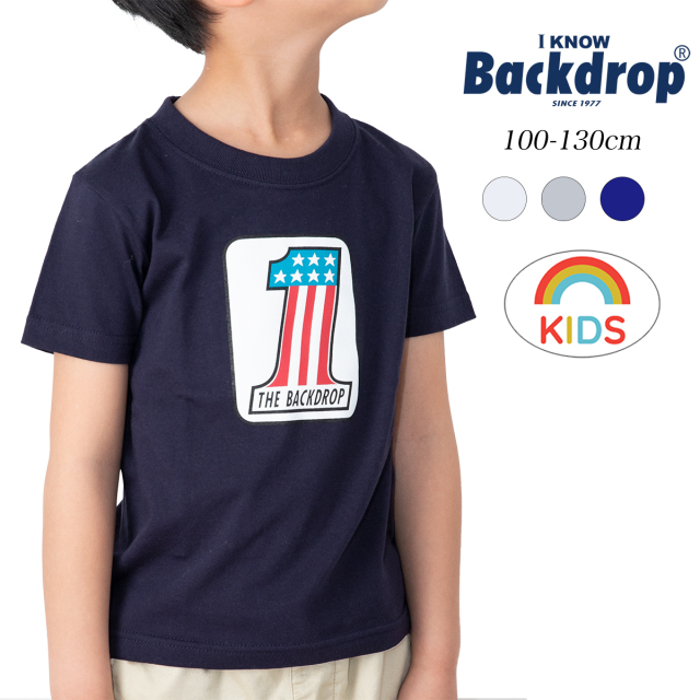 【BACKDROP KIDS】 #1 BACKDROP KIDS TEE (Navy)