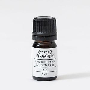 飛騨産業(株) ヒバ エッセンシャルオイル 木部 5ml