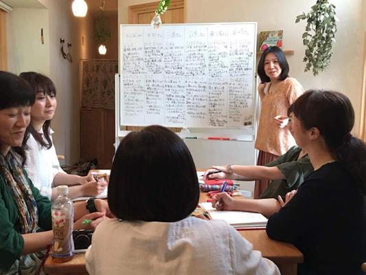 セミナー 【2月3日開催】 「アロマアナリーゼ」実践セミナー