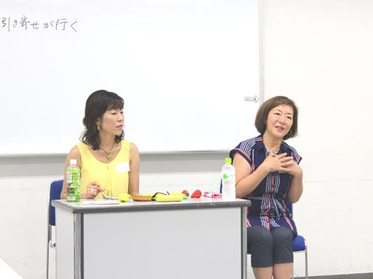 セミナー 【12月2日開催】 夢を実現させる! 引き寄せ実験講座