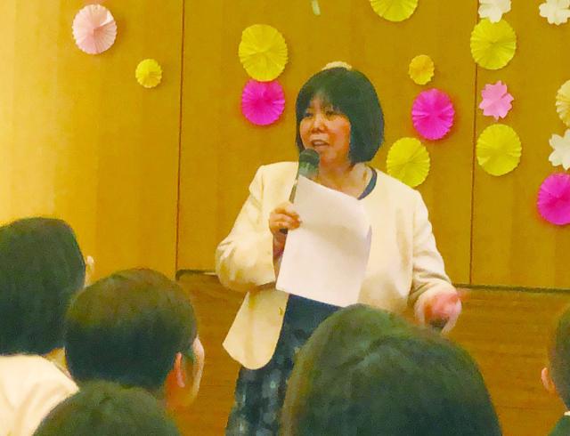 セミナー (TNCC本科会員価格)【2月23日開催】「からだ占い」新春特別セミナー