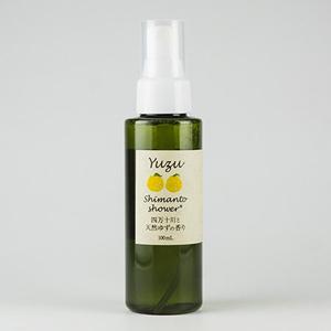 (株)エコロギー四万十 アロマミスト 四万十シャワー ゆずの香り