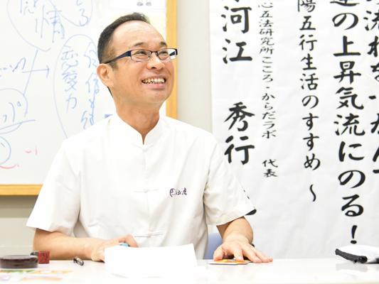 セミナー 【1月26日開催】「陰陽五行開運カード」特別セミナー