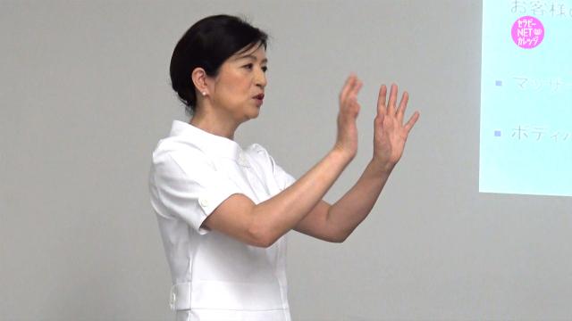 TNCC ケイ武居の「エフルラージュを主役にする手技力アップデモ」