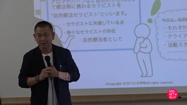 """谷口晋一の「悩めるセラピストのための""""ステージアップ講座""""」"""