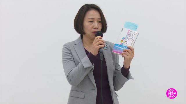 藤原綾子の精油で深層心理を導き出す 香りの心理分析「アロマアナリーゼ」