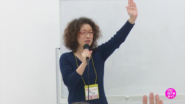 登石麻恭子の私の生まれた日から分かる! 星座で導く、幸せのアロマ占星術