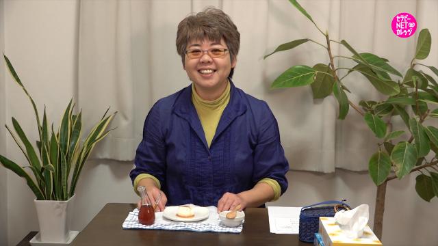 重松浩子の「シアワセ」アロマクラフト - 重松家のアロマライフ から - #2