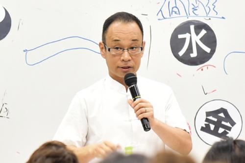 セミナー 【6月22日開催】「陰陽五行開運カード」実践セミナー