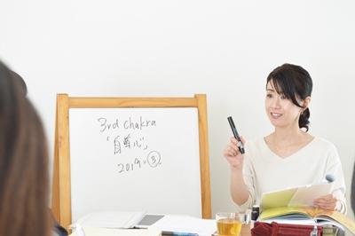 セミナー (TNCC本科会員価格)  【8月4日開催】「チャクラと香り」のスペシャルワークショップ
