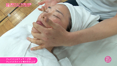 小野浩二の日本一直伝「リピート率9割」の技術 小顔フェイシャル&ヘッドセラピー