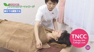TNCC 櫻井かづみの「はじめてのアロマセラピー」